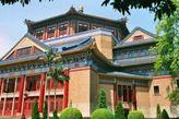 Guía de viaje Meizhou