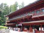 Guía de viaje Nikko