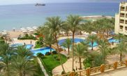 Hôtel Intercontinental Aqaba