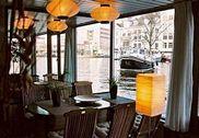 Amsterdam House ex Eureka