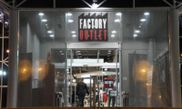 Factory Outlet - Faliro