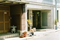 Ikawa Ryokan