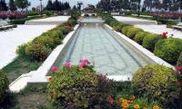 Parc de la Mosquée El Abidine