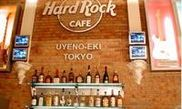 Hard Rock Caf Ueno Eki Tokyo 