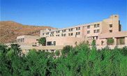 Hotel Crowne Plaza Resort Petra