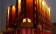 Hotel Mena Riyadh
