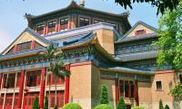 Sun-Yat-Sen Memorial Hall 