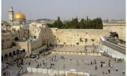   - Western Wall 