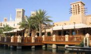 Souk Madinat Jumeirah 