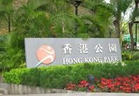 Parque de Hong Kong