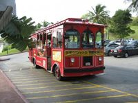 Lam Lam Trolleys