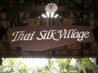 Rashnee Thai Silk Village
