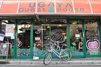 Nara Ugaya Guesthouse