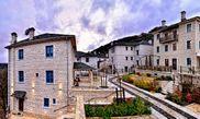 Ξενοδοχείο Zagori Suites