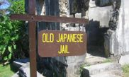 Old Japanese Jail