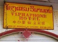 Viphaphone