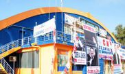 Ataturk Sports Hall 