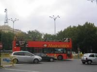 Bus Turístico Madrid