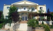 Hotel Kyriakidis