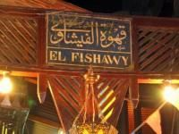 Cafe Fishawi