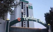 Hotel Holiday Inn Burbank-Media Center