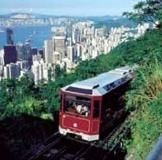 The Peak Tram