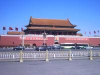Plaza Tian-An-Men