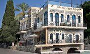 Hotel Shirat Hayam
