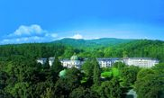 Hôtel Maritim Bad Wildungen