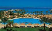 Hotel Mvenpick Resort Hurghada