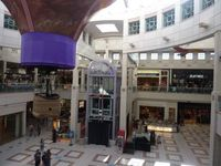 Centro Comercial Cottonwood