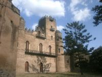Gondar