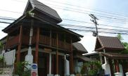 Hotel Baanlek Home Stay
