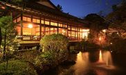 Hotel Jinya