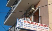 Hotel Holiday Zigos