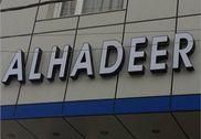 Al Hadeer