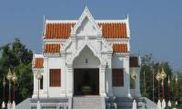 Wat Phra Sri Rattana Mahathat Maha Worawihan 