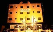 Hotel Rest Night Suites - AL Nafal
