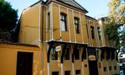 Hotel Old Plovdiv