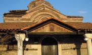 Crkva Sveta Bogoroditsa Perivleptos - Sveti Kliment