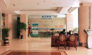 Xizang Jingu Hotel