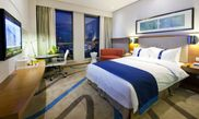 Holiday Inn Express Chongqing Jiuxiucheng