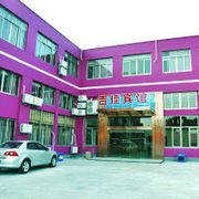 Jijia Hotel