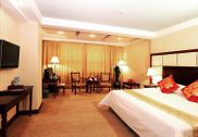 Vienna Hotel Guilin