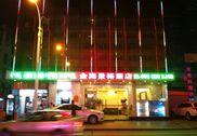 Golden Fortune Hotel