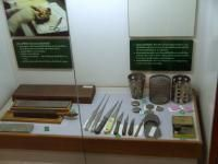 Museum of Forensic Science