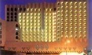 Hotel The Trident Jeddah