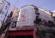 Hotel Yaja Yeonsan 2
