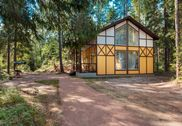 Dragunsky Ruchey Holiday Park