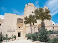 Rsidence Diar Lemdina